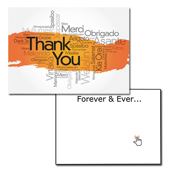 Musical Prank Thank You Card